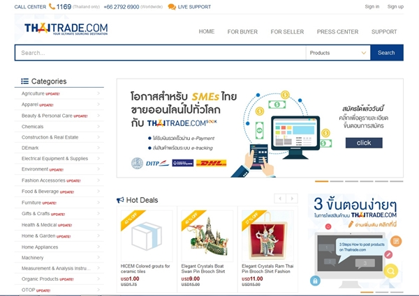 The Ministry of Commerce expects Thaitrade.com, Thailand's online B2B marketplace, to generate at least US$140 million (5 billion baht) via online tra.